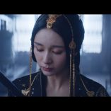The Yin-Yang Master: Dream Of Eternity 10
