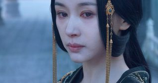 The Yin-Yang Master: Dream Of Eternity Screencaps