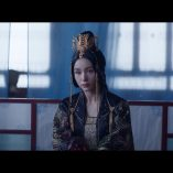 The Yin-Yang Master: Dream Of Eternity 4